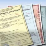 sertifikacija